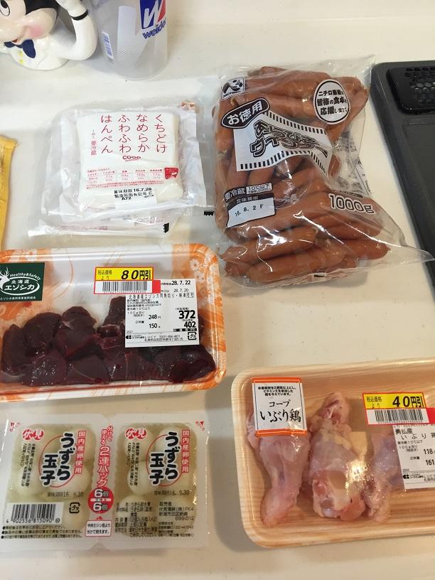 燻製される食材は・・・はんぺん、ウインナー、エゾシカ肉、ウズラの卵、手羽元