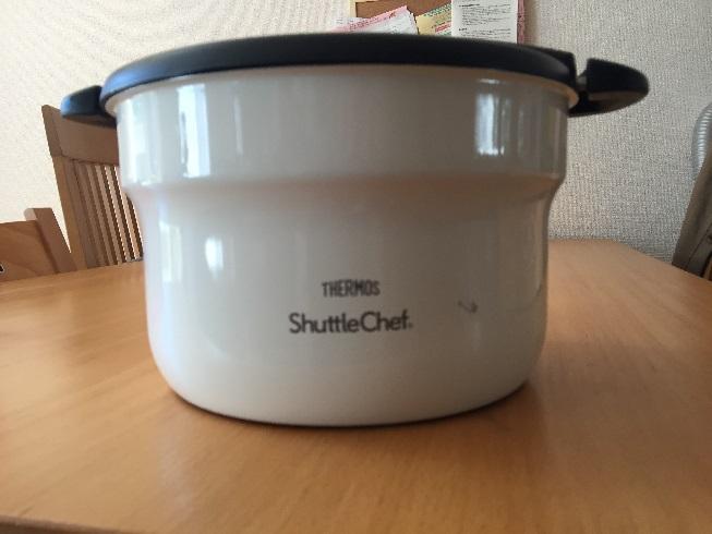 サーモスのシャトルシェフ。これはいい鍋だ。