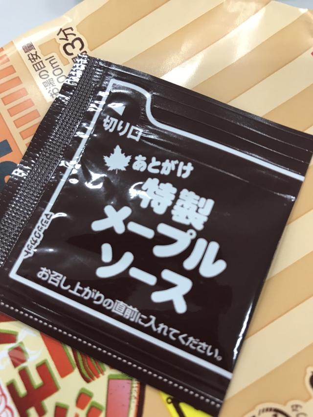 日清カップヌードル メープルスモークベーコン味のメープルシロップ