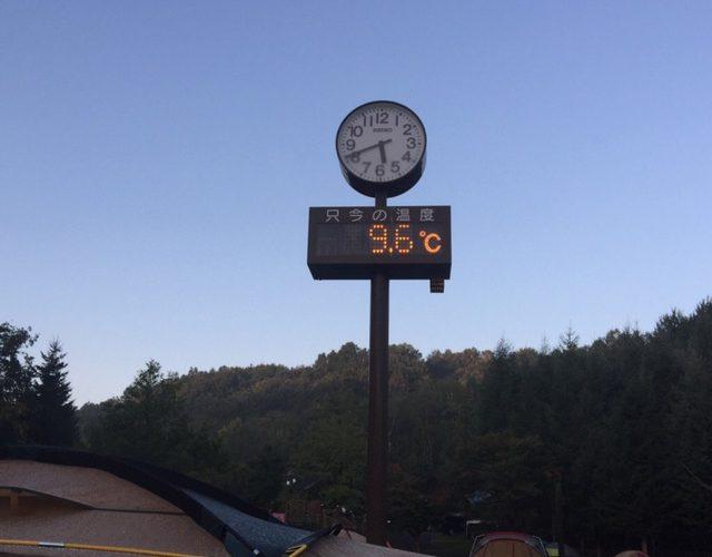 思い出の雨漏りキャンプ オートリゾート滝野 この時気温一桁だったのね
