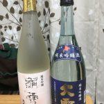 純米吟醸 大雪 高砂酒造