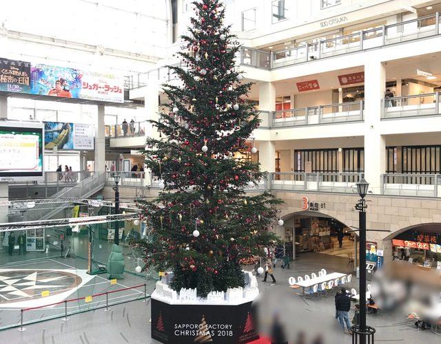 サッポロファクトリー名物(?)巨大クリスマスツリー