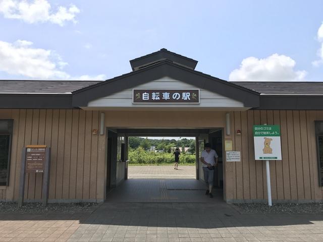 北広島のエルフィンロード自転車の駅に行ってみた!