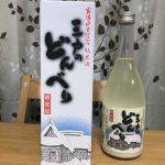 純米酒(濁り酒) 三戸のどんぺり 八戸酒類株式会社