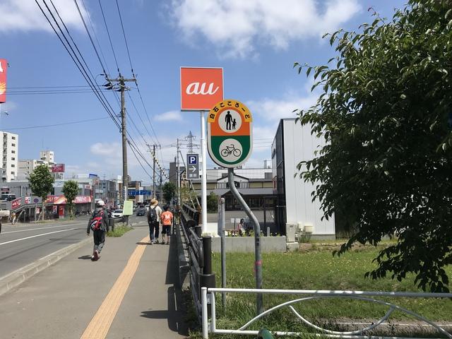 今回は南郷18丁目からサイクリングロードに入り、北広島の自転車の駅を目指す事に。