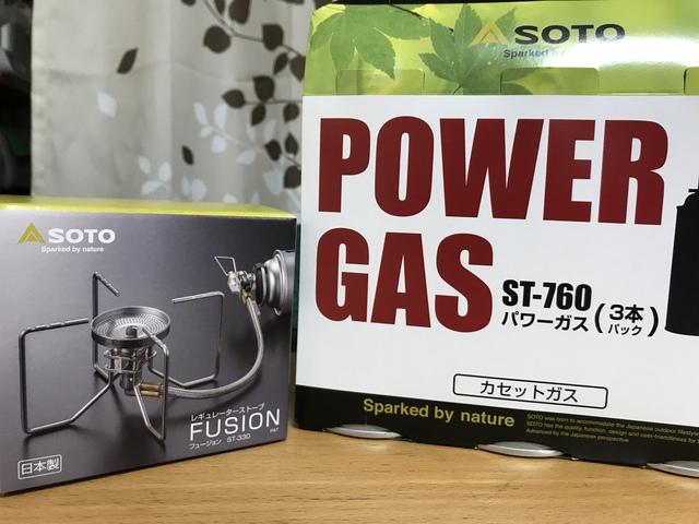 レギュレーターストーブ FUSION(フュージョン)SOTO ST-330を購入!
