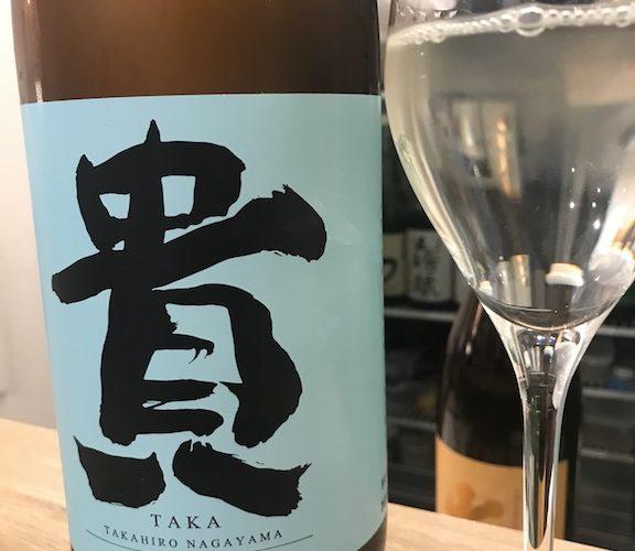 貴 特別純米 株式会社山本家酒造場