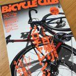 BiCYCLE C LUB6月号を買ってみた。日帰りソロチャレンジに惹かれた