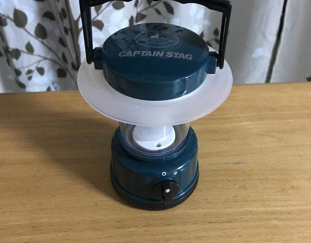 キャプテンスタッグ(CAPTAIN STAG)レギュラーLEDランタンM-5122|家で役立つキャンプ道具