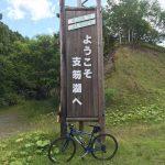 GAIANT Escape R3で支笏湖へ!