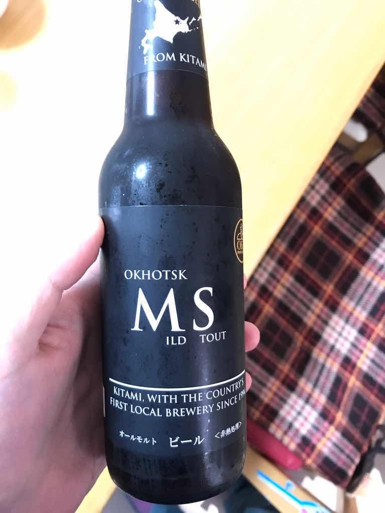 オホーツクビール マイルドスタウト