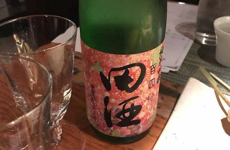 田酒 純米吟醸 百四拾 桜ラベル