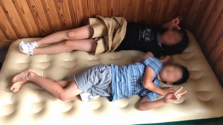 子供二人が寝ても大丈夫。